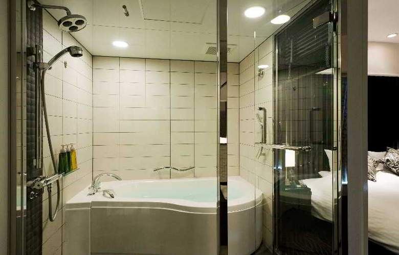 Kyoto Brighton Hotel - Room - 19