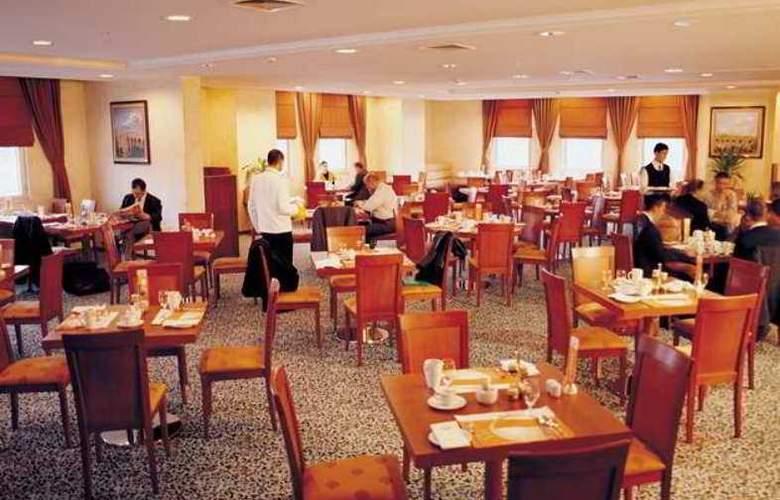 Hilton Kayseri - Hotel - 4