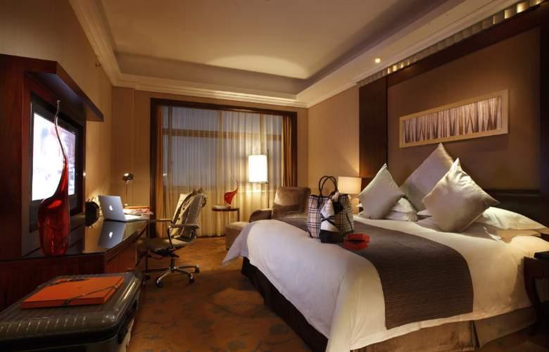 Kingdom Narada Grand Hotel Yiwu - Room - 16