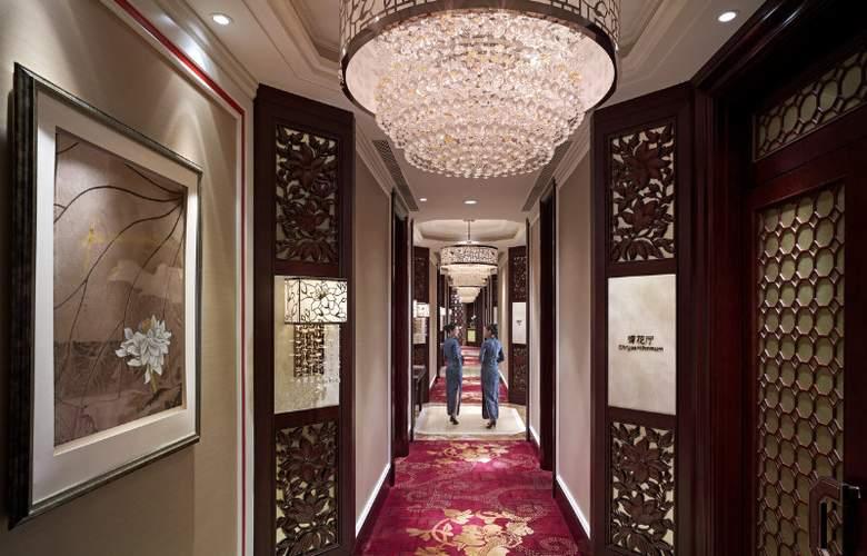 Shangri-La - Hotel - 6