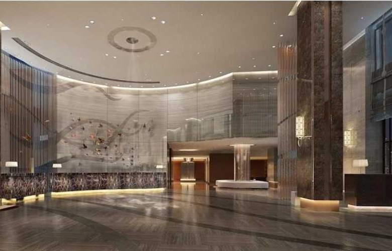 Holiday Inn Shanghai Hongqiao - General - 7