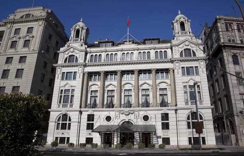 Waldorf Astoria Shanghai on the Bund - Hotel - 10