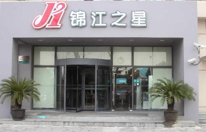Jinjiang Inn (Nanqiao,Fengxian,Shanghai) - Hotel - 5