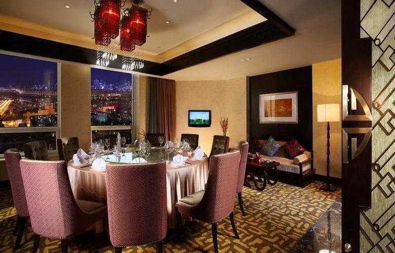 New Century Grand Changchun - Restaurant - 7