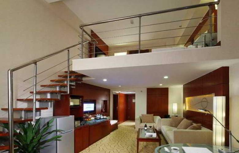 Ariva Beijing West Hotel & Serviced Apartment - Room - 2