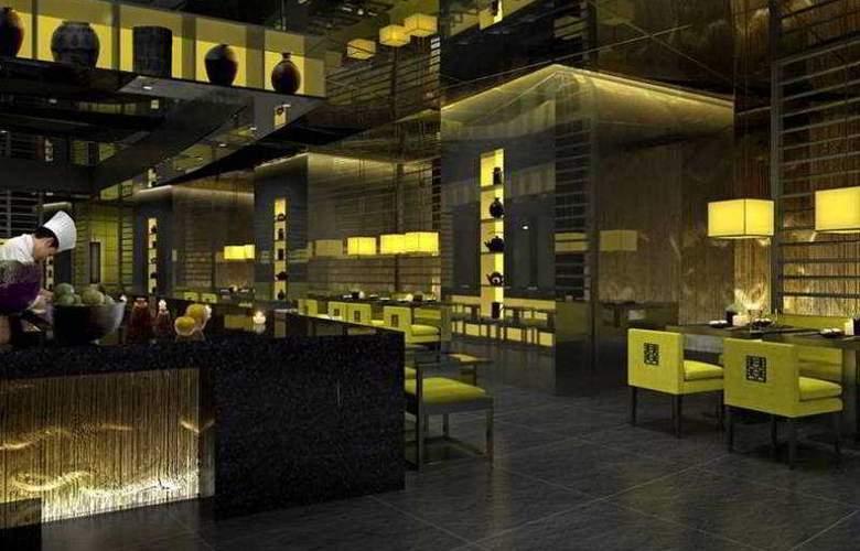JW Marriott Marquis Dubai - Restaurant - 11