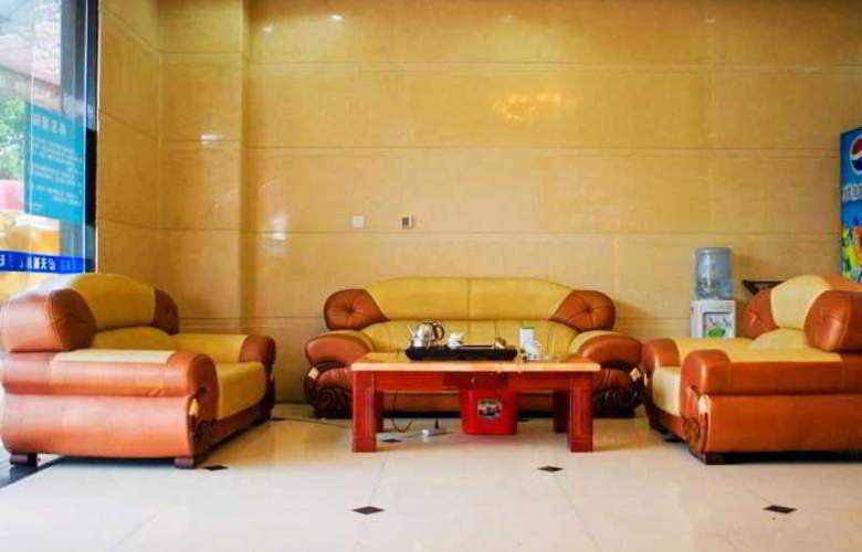 Hong Yuan Hotel - General - 6