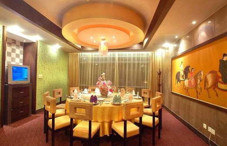 Hua Shi(GDH) - Restaurant - 10