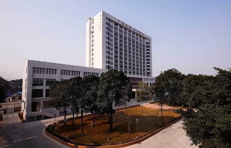 Guangzhou Hong Yuan Hotel - Hotel - 0