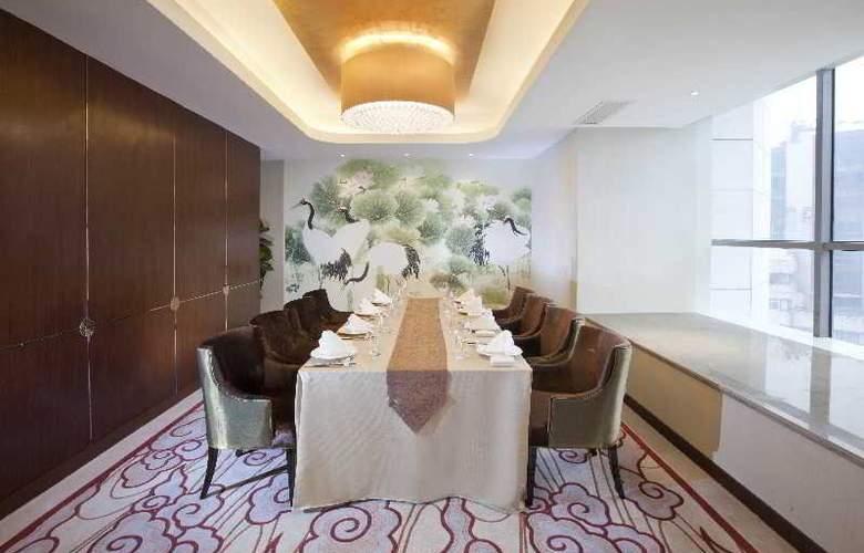 Dorsett Chengdu - Restaurant - 28
