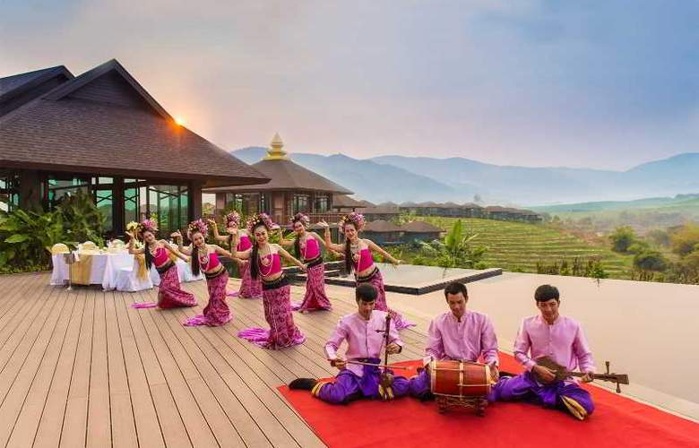 A Star Phulare Valley Resort Chiang Rai - Sport - 7