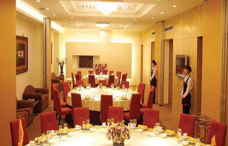 Lee Wan Business - Restaurant - 9