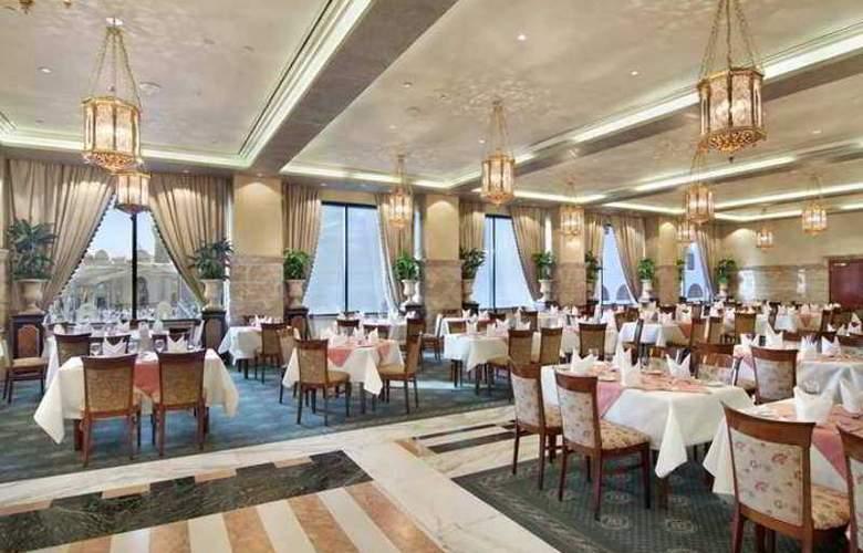 Madinah Hilton - Hotel - 7