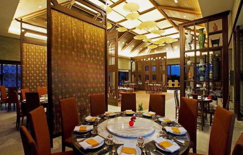 Centara Hotel & Convention Centre Khon Kaen - Restaurant - 32