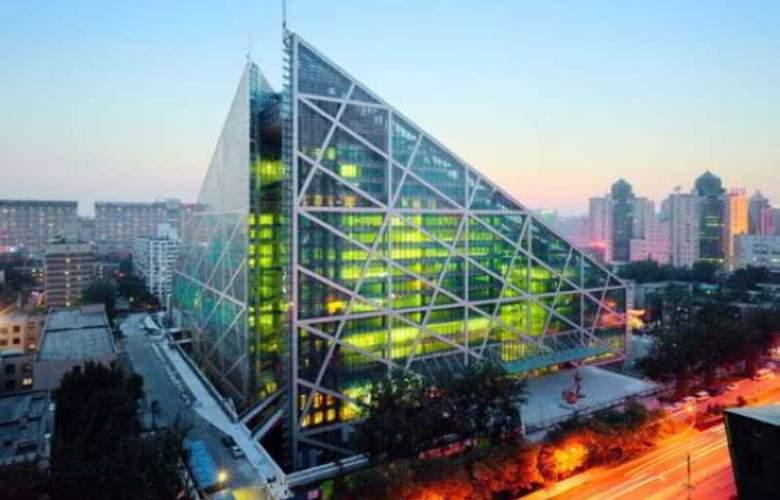 Hotel Eclat Beijing - Hotel - 0