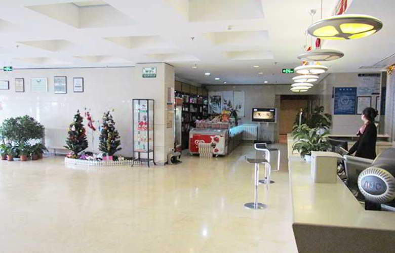 CYTS Shanshui Trends Hotel (Shaoyaoju Branch) - General - 6