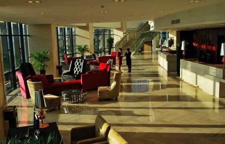 Huaqiang Plaza Hotel Shenzhen - General - 0