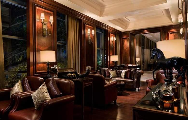 JW Marriott Hotel Pune - Bar - 4