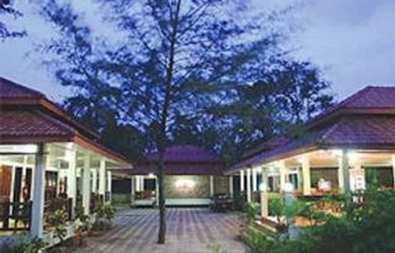 Chaya Resort - General - 2
