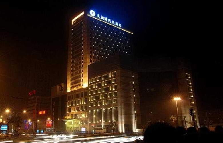 Titan Times - Hotel - 0