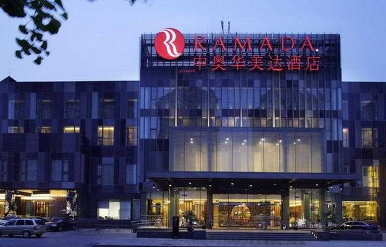 Ramada Parkside - Hotel - 0