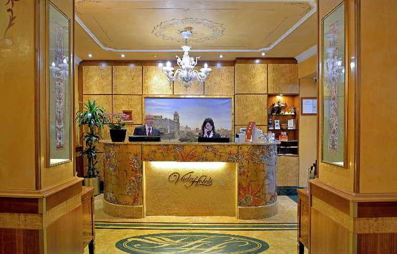 HOMS HOTEL - General - 7