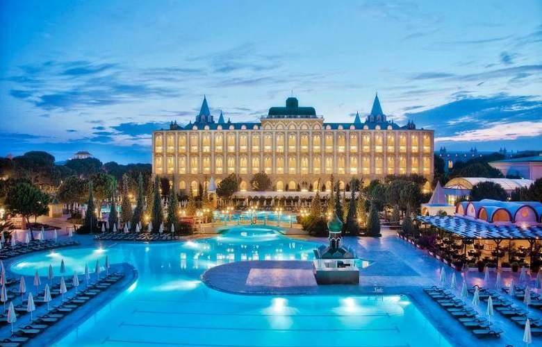 Wow Kremlin Palace - Hotel - 8