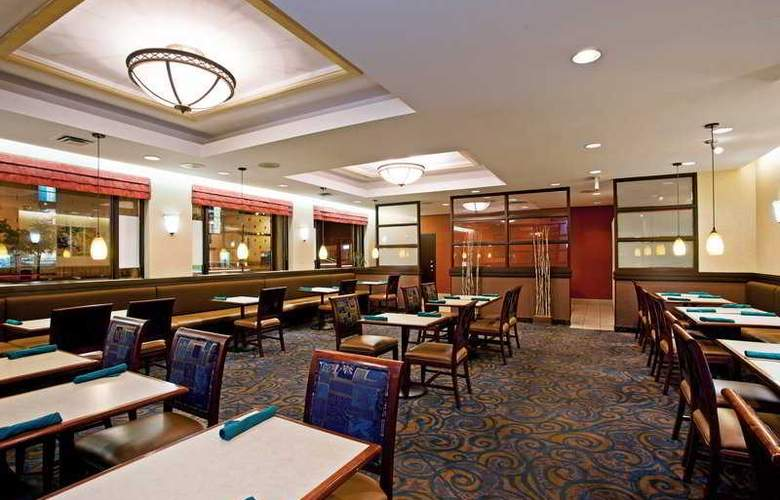Holiday Inn Hotel & Suites Winnipeg Downtown - Restaurant - 6