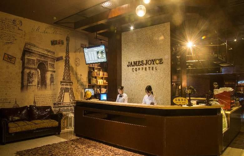 James Joyce Coffetel (Guangzhou Exhibition Center) - General - 5