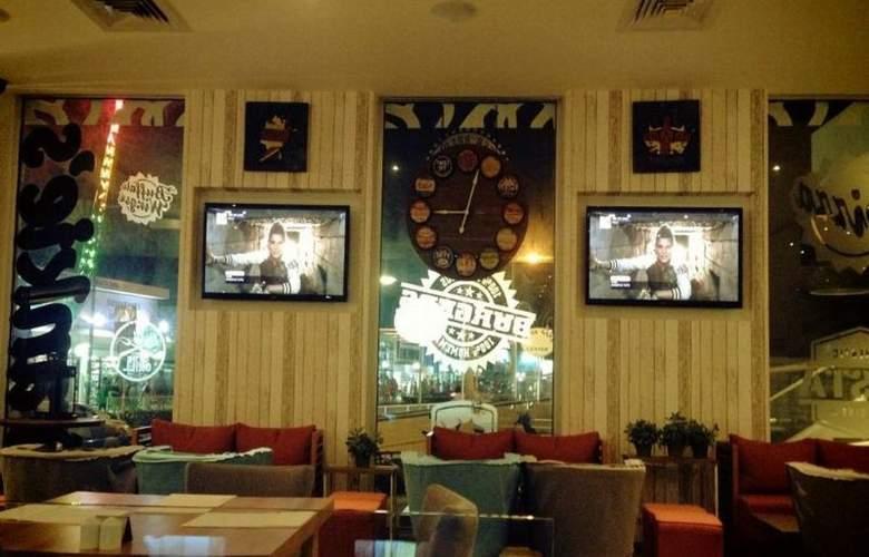 Melpo Antia - Restaurant - 16