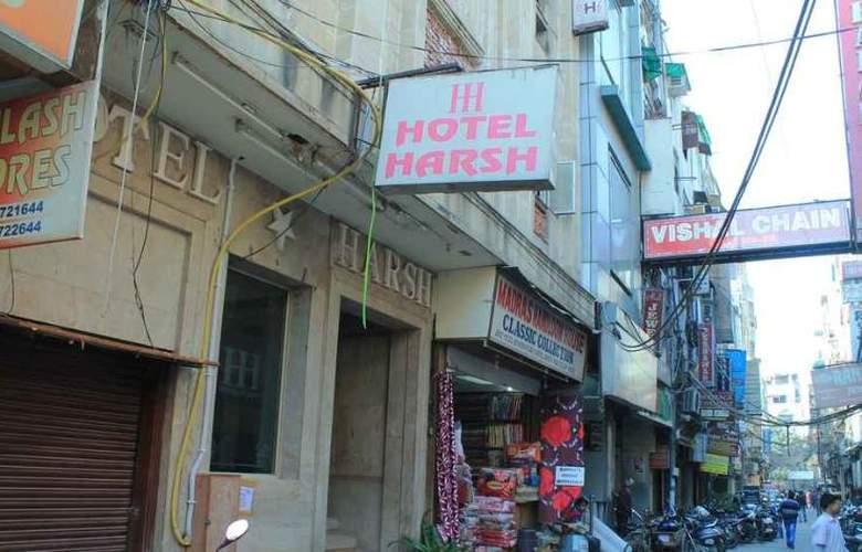 Harsh - Hotel - 3