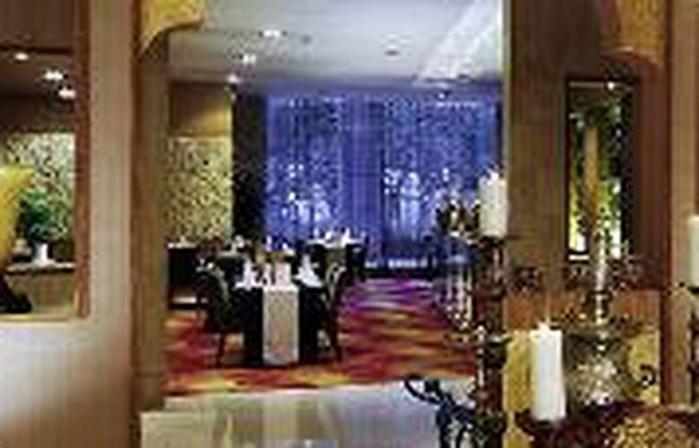Sofitel Xian On Renmin Square - Restaurant - 5