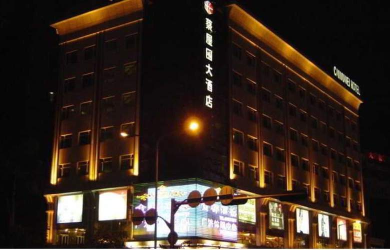 Cai Wu Wei - Hotel - 3