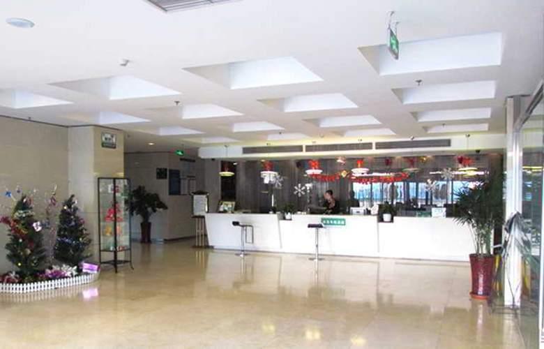 CYTS Shanshui Trends Hotel (Shaoyaoju Branch) - General - 7