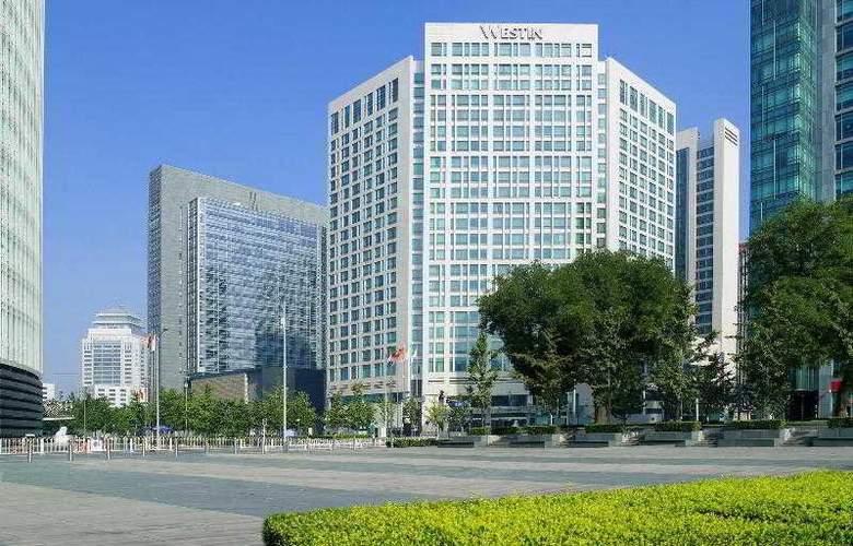 The Westin Beijing, Financial Street - Hotel - 9