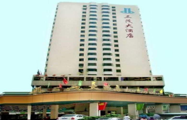 Sanmao - Hotel - 0