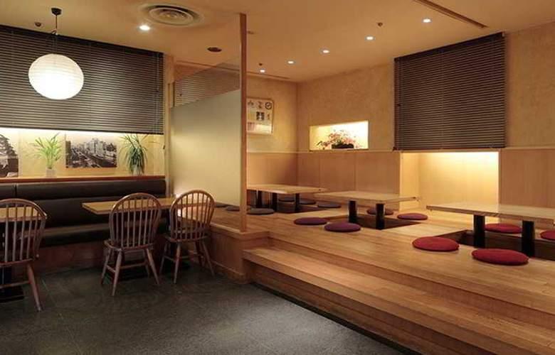 Mitsui Garden Osaka Yodoyabashi - Hotel - 12
