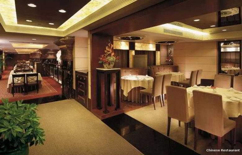 Presidente Macau - Restaurant - 7