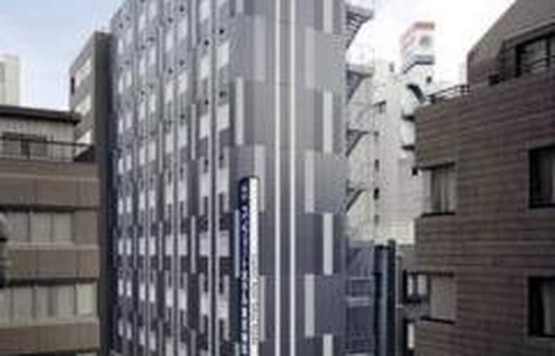 Comfort Hotel Tokyo Kanda - Hotel - 0