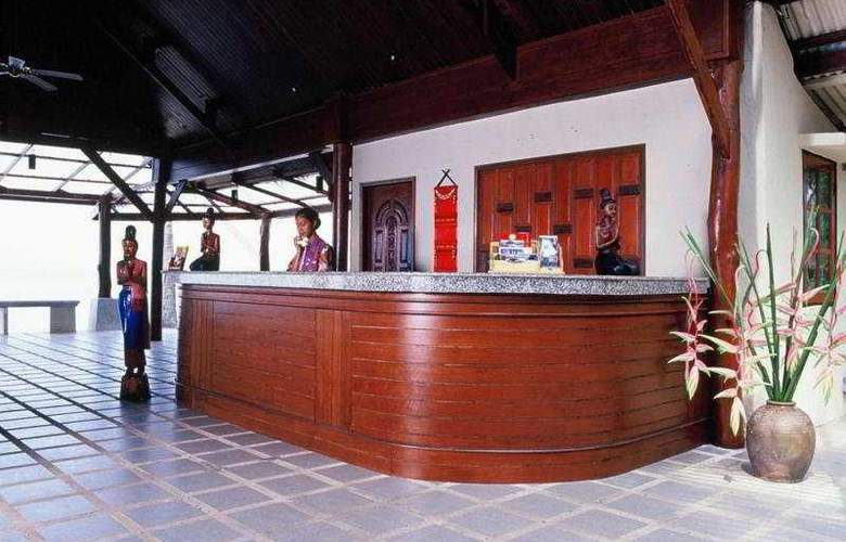 Lipa Lodge Beach Resort, Koh Samui - Hotel - 0