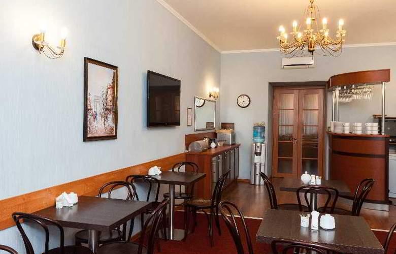 Allegro Ligovsky Prospect - Restaurant - 41