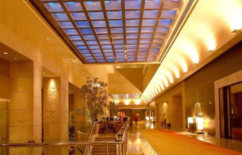 Hyatt Regency Kolkata - Hotel - 16