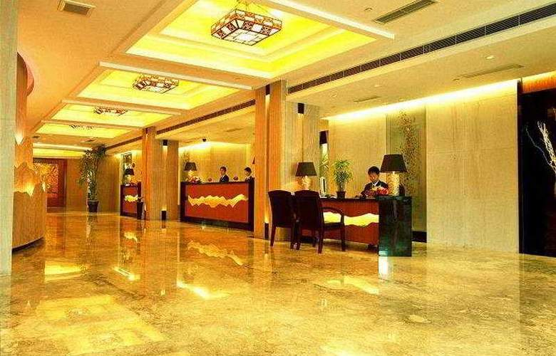 Youngor Central - Hotel - 0