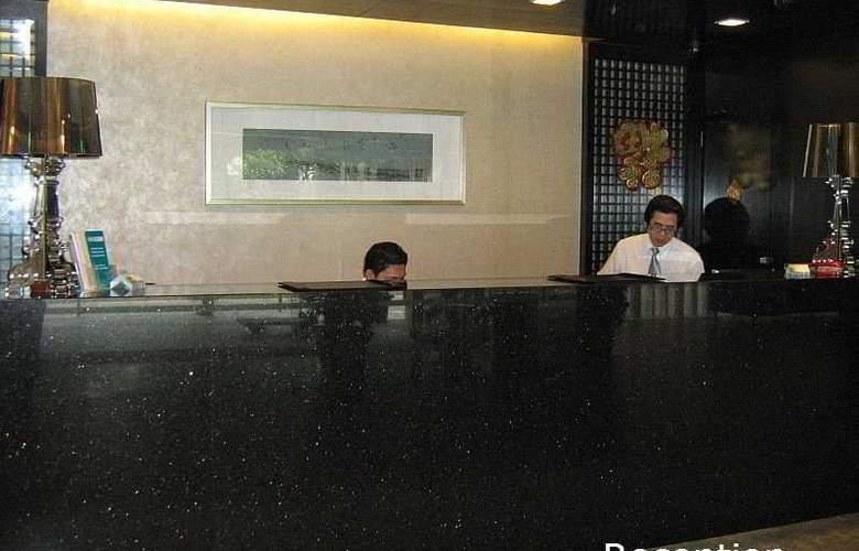Hotel 81 - Tristar - General - 1