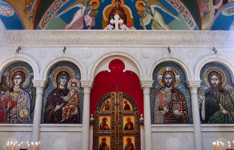 Russian Pilgrims Residence - General - 12