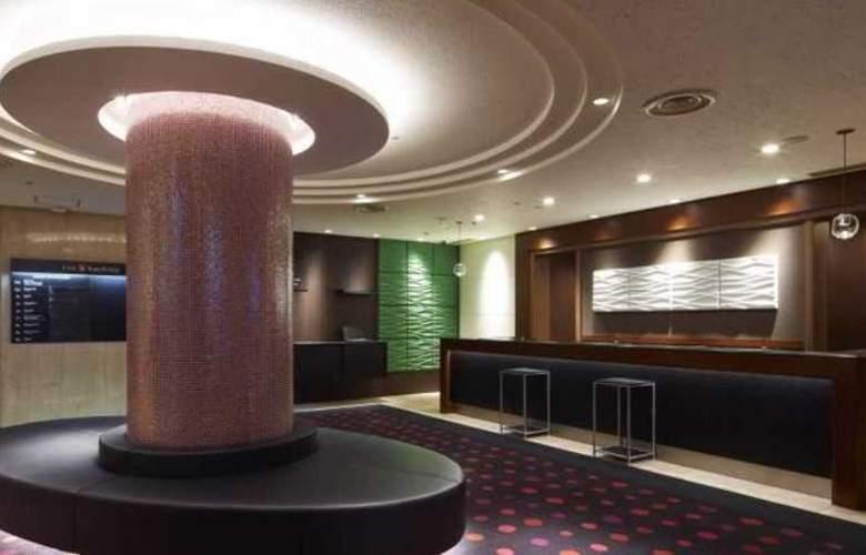 Hachioji Plaza Hotel - General - 2