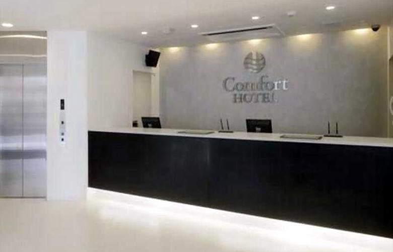 Comfort Hotel Suzuka - General - 1