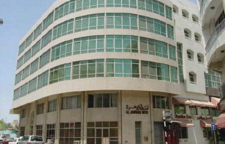 Al Jawhara Metro Hotel - General - 1