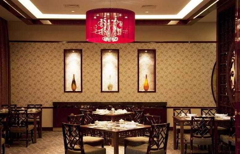 Double Tree By Hilton Xinqu - Restaurant - 7