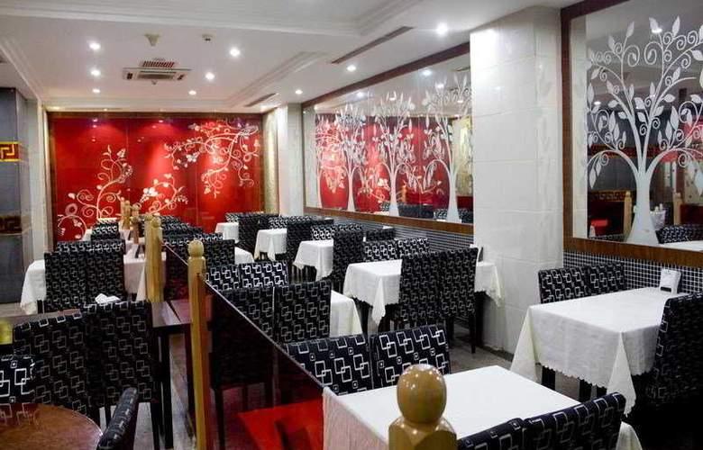 Wangfujing Dawan - Restaurant - 6
